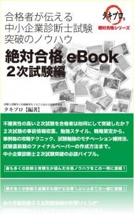 ebook2jiV3REF