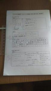 DSC_0286 [604331]