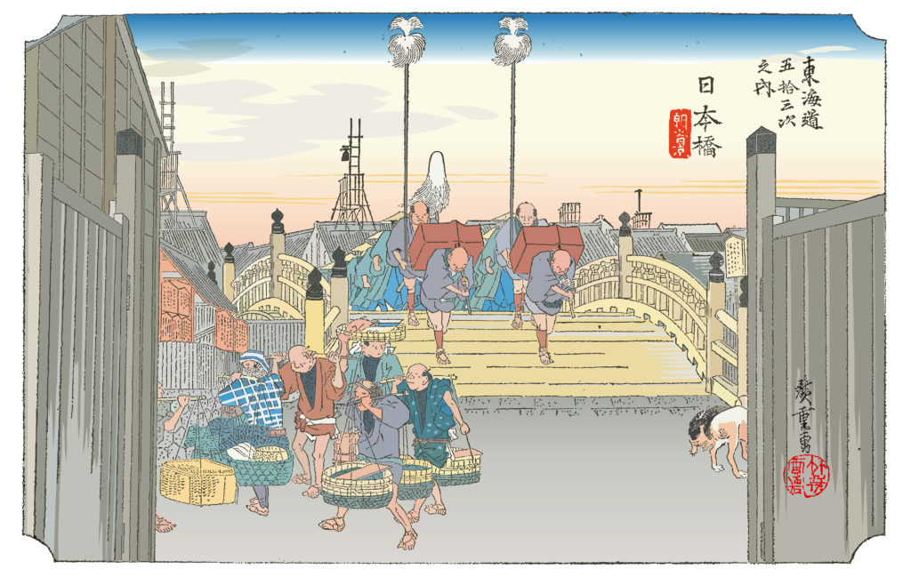 東海道五十三次マラソン